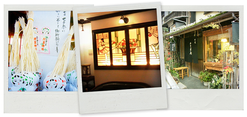 古いものを大切にする京都